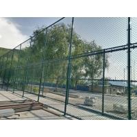体育场护栏网/学校操场围栏网/运动场围栏网