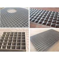 南昌化工廠上饒電廠踏步板 格柵板制作 江西南昌鋼格板
