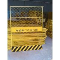 施工电梯安全门  施工升降机防护门  施工电梯安全门