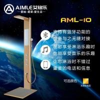 艾铭乐集成热水器A10可以播放音乐的电热水器