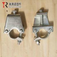 瑞涛紧固件 建筑用锻造悬梁扣件钢板扣件镀锌脚手架扣件