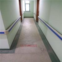 供应PVC材质140款防撞走廊扶手