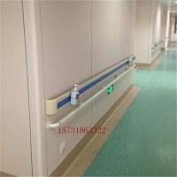 优质医用走廊扶手丨高质量医用防撞扶手丨PVC防撞扶手供应