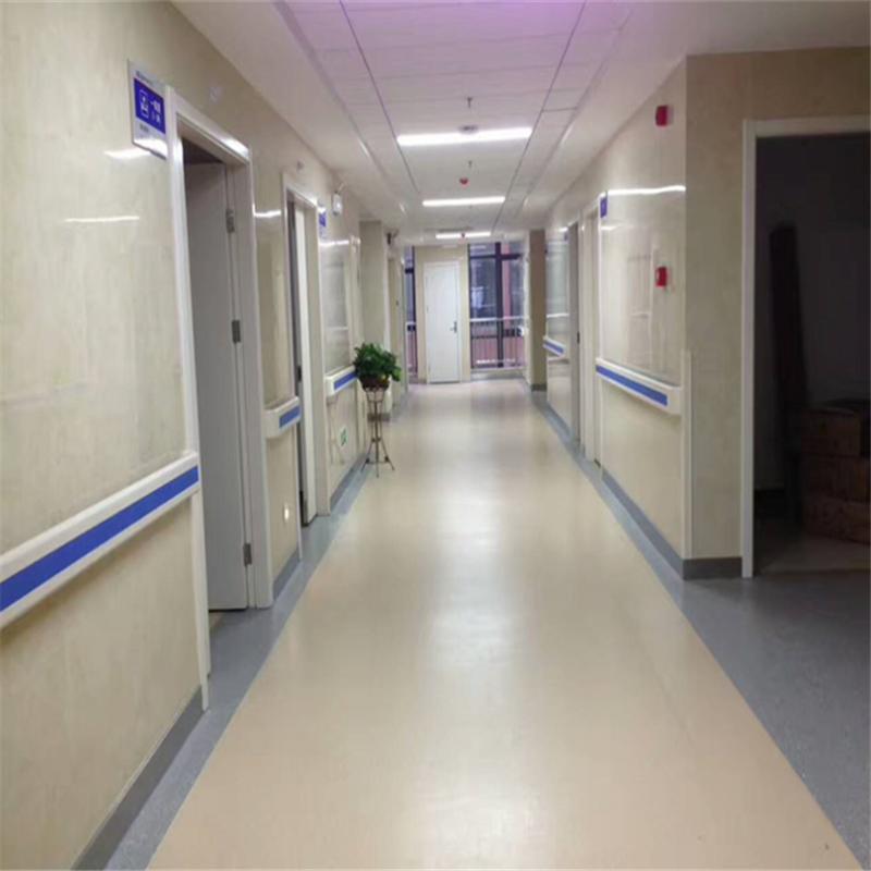 PVC防撞扶手走廊扶手养老院扶手养老院专用走廊扶手