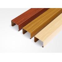 廣東奧蘭博U型鋁方通 鋁條板 條形鋁扣板帶凹槽方通型材定制