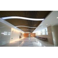 广东奥兰博专业生产条形铝挂片 条扣吊顶铝合金装饰材料佛山热卖