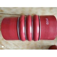 硅胶管定做加工橡胶排风管汽车水管改装出售技术