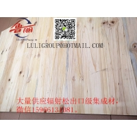 LULIGROUP finger joint board集成
