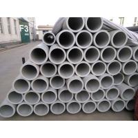 PE-RT II型高密度耐热聚乙烯管材