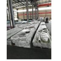 艾珀耐特FRP1050阳光板 采光板 量大从优