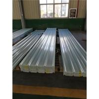 艾珀耐特FRP100阳光板 采光板 量大从优