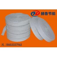 陶瓷纖維密封帶,高溫密封用陶瓷纖維帶,耐高溫陶瓷纖維帶