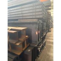 HEB系列欧标H型钢规格材质表