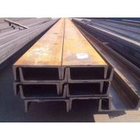 深圳进口日标槽钢现货、日标槽钢规格表