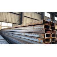 日标槽钢和欧标槽钢的规格区别