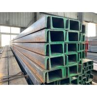 进口日标槽钢75x40、日标槽钢今日价格