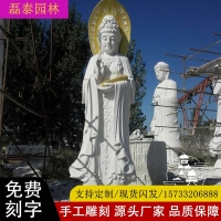 寺庙大型观音弥勒佛像雕刻曲阳磊泰园林供应石雕佛像