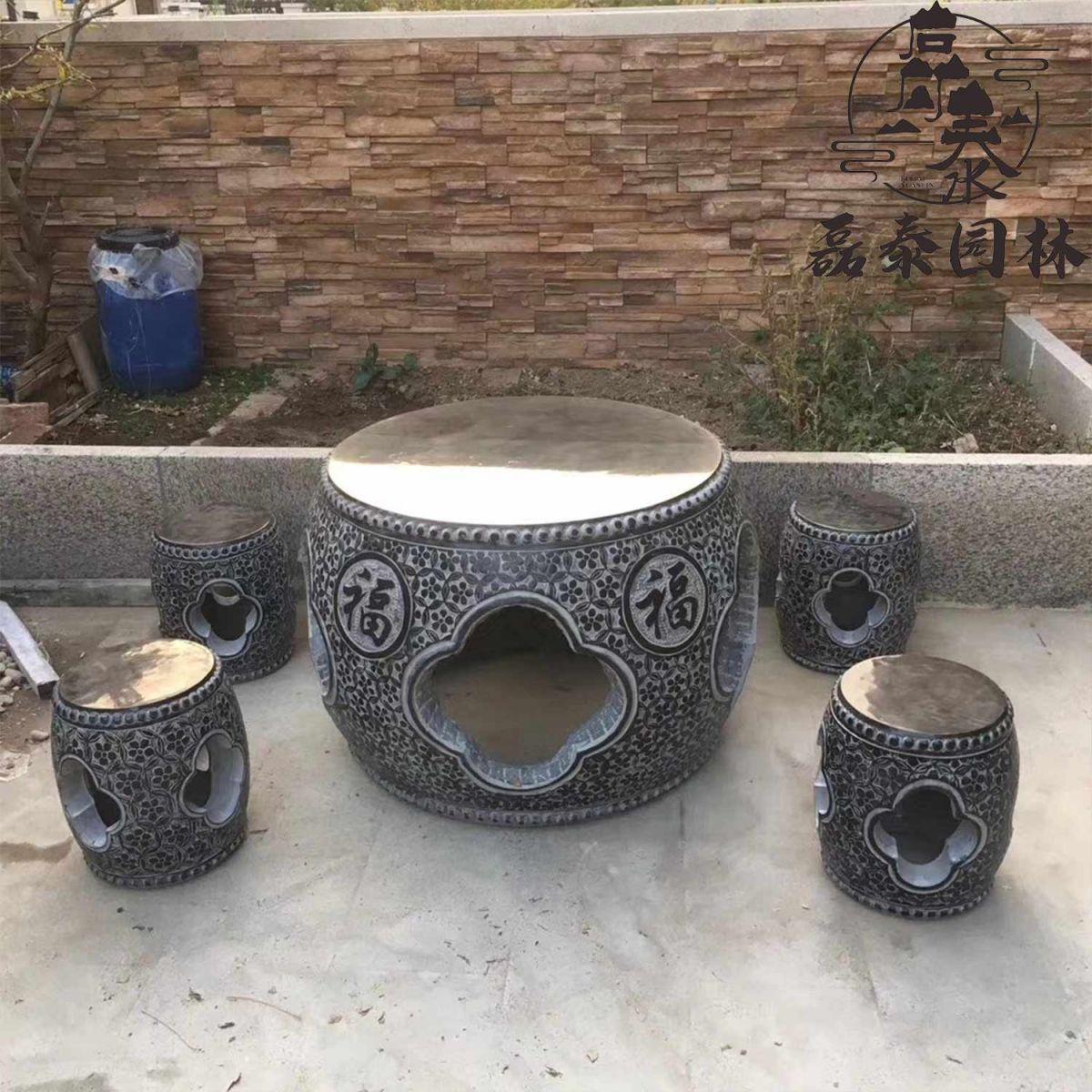 室外石桌石凳