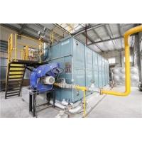 30t/h燃氣式蒸汽鍋爐品牌排名