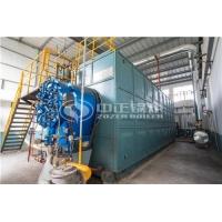 58MW低氮燃氣供暖鍋爐的型號有哪些?