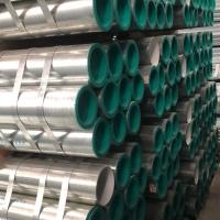 热镀锌钢塑管 钢塑复合管 DN100衬塑钢管 饮水用涂塑钢管