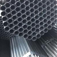 KBG/JDG金属镀锌线管 扣压式电线管穿线管桥架配件25*