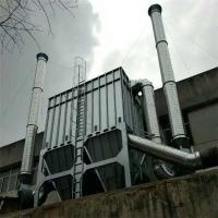 一體化廢氣處理設備煙霧廢氣處理