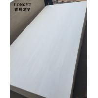 高档多层杨木包装板可做高档包装箱