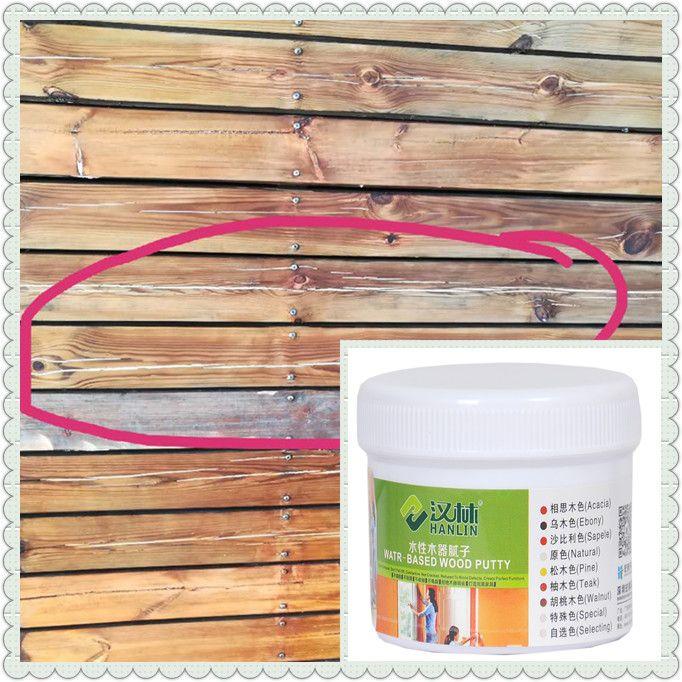 户外木屋修补腻子,汉林户外木材专用修补腻水性腻子
