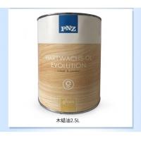 进口木蜡油批发销售,德国进口PNZ木蜡油加盟招商代理