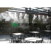 西安戶外噴霧降溫系統 步行街霧降溫 咖啡廳噴霧降溫系統