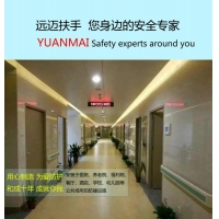 湖南医院养老院过道PVC防撞扶手各种颜色可选直供