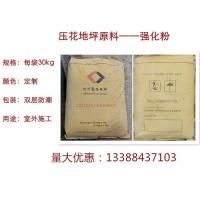 强化粉包装袋