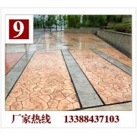杭州混凝土艺术压模地坪、压花地坪材料销售ql-876