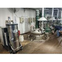 水泥厂重度水泥粉 颗粒物 混合固体物自主清尘工业吸尘器