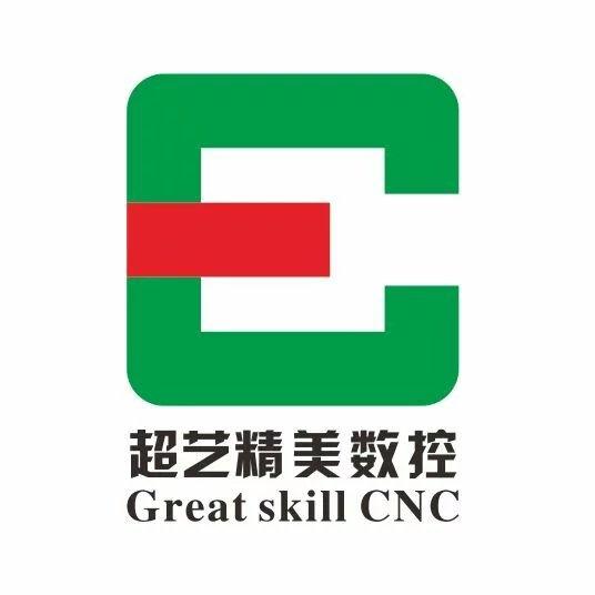 武汉市超艺精美数控设备有限公司
