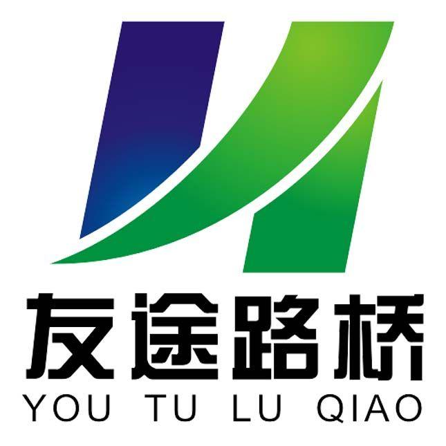 陕西友途路桥材料科技有限公司