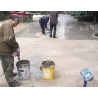 水泥路面起砂露石子修补方法,德阳友途水泥路面修补料