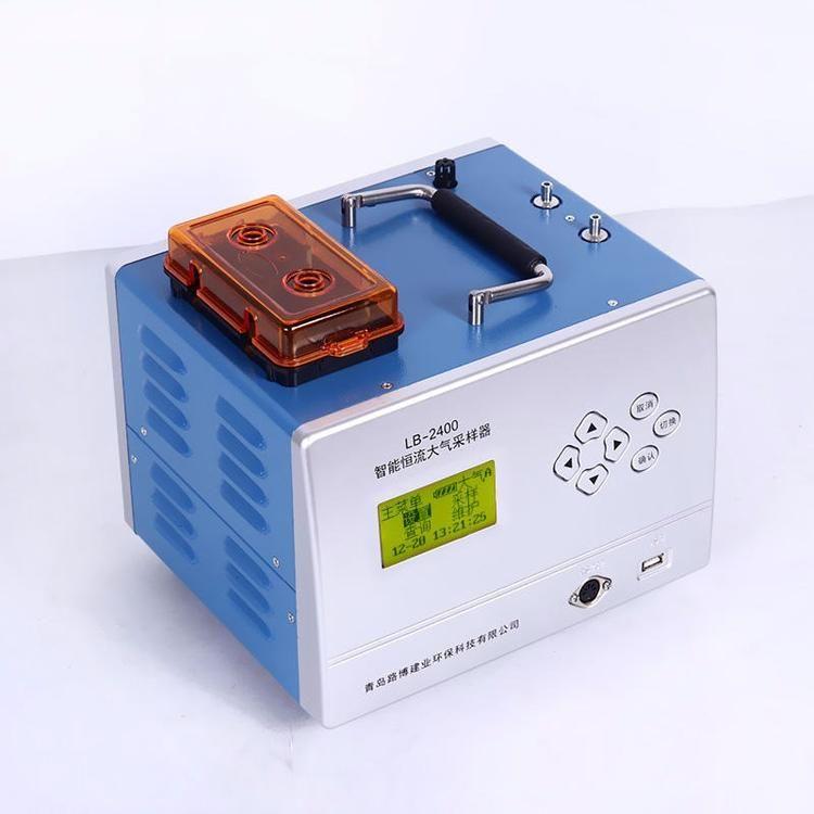 恒温恒流自动大气采样器
