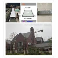 鋁鎂錳合金屋面板直立鎖邊系統