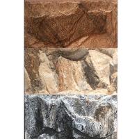 90*300自然石-長吉陶瓷-外墻磚