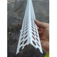 PVC护角条,批灰角线,阴阳角线