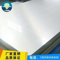 C7701 C7521洋白铜板 饰品装饰白铜板 国标环保白铜