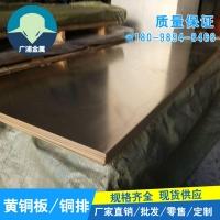铸造黄铜板 抛光拉丝加工 做旧铜板 激光任意切割铜板
