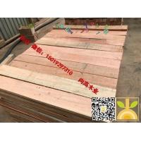 尚高木业供应巴西玫瑰桉木板材天然粉红色