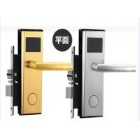 哎莎酒店刷卡锁 RF901金色/银色