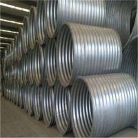 镀锌波纹管涵 钢波纹管涵工厂出售