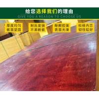 建筑模板|木模板|木板|红板红|红模板|夹板|胶合板|工程板