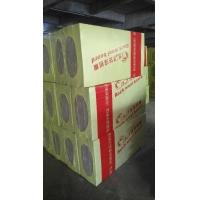 深圳保温防火吸音岩棉板,规格可定制