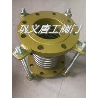 亳州DN200波紋補償器壽命長熱銷產品